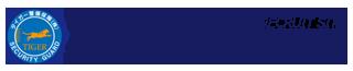 タイガー警備保障株式会社 | 採用・求人ホームページ~誇り高き仕事をしようじゃないか~